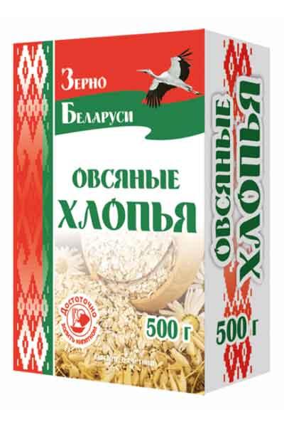 Зерно Білорусі
